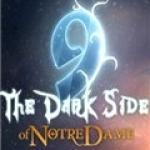 9:第二章:巴黎圣母院的阴暗面
