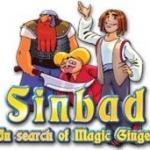 辛巴达:寻找魔法香料