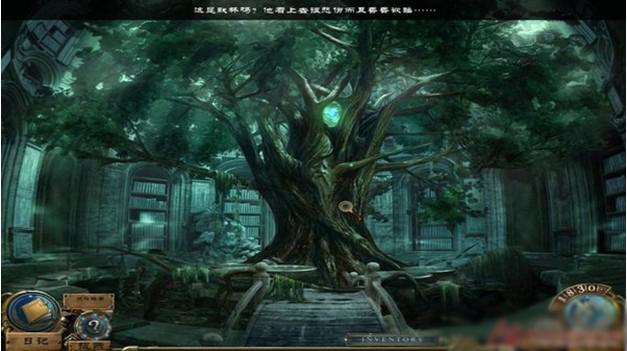 时间之谜2:远古幽灵