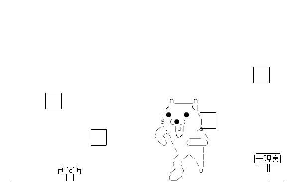 单机冒险游戏_