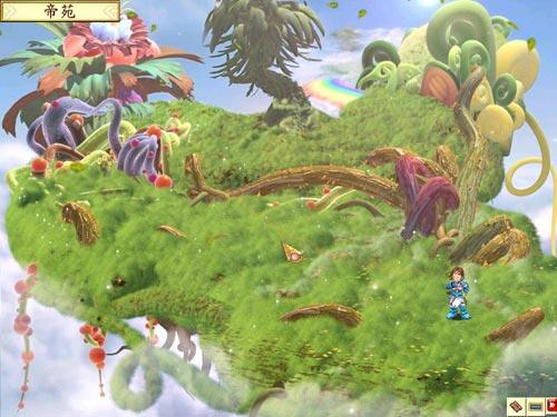 幻想三国志2下载 幻想三国志2单机游戏下载