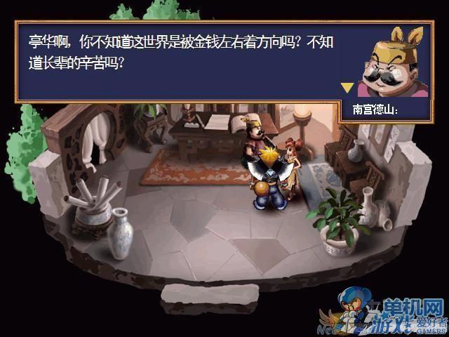 鬼神之门中文版下载_方块之门中文版单机游戏鬼神图纸图案鞋钩图片