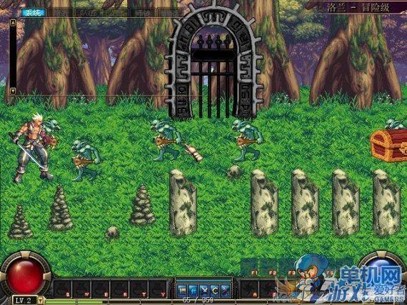 地下城与勇士(dnf)单机版