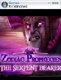 十二宫星座的预言:蛇夫座的故事
