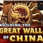 建造中国长城