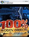 百分百隐藏物体