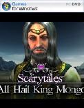 恐怖传说:蒙哥国王万岁