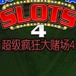 超级疯狂大赌场4