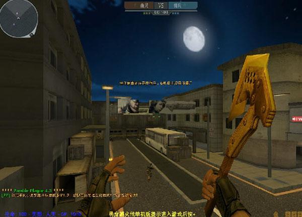 2是一款高仿穿越火线的单机游戏,cf单机版小勇1.