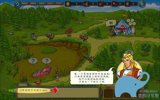逃离魔法王国下载 逃离魔法王国单机游戏下载