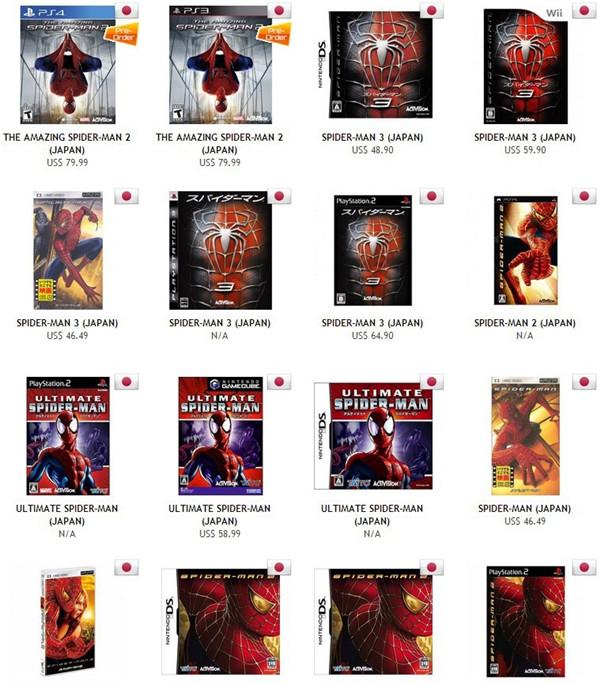 神奇蜘蛛侠2仅登录ps3/4 任天堂失宠了