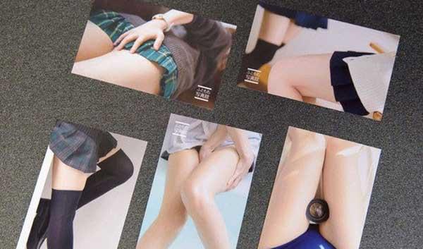日本大腿写真馆开展