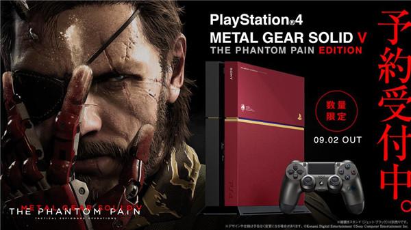 《合金装备5:幻痛》新版PS4独具质感 高清图赏