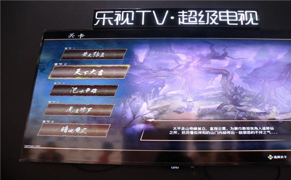 CJ 2015 三国战纪 PS4版曝光 试玩感受街机