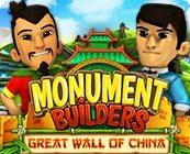 纪念碑建设者7:长城