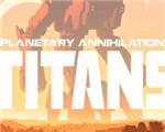行星的毁灭:泰坦