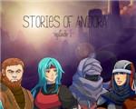 安多啦的故事第一章