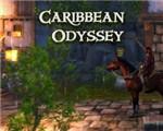 加勒比大冒险