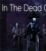 死亡之夜:乌苏拉的复仇
