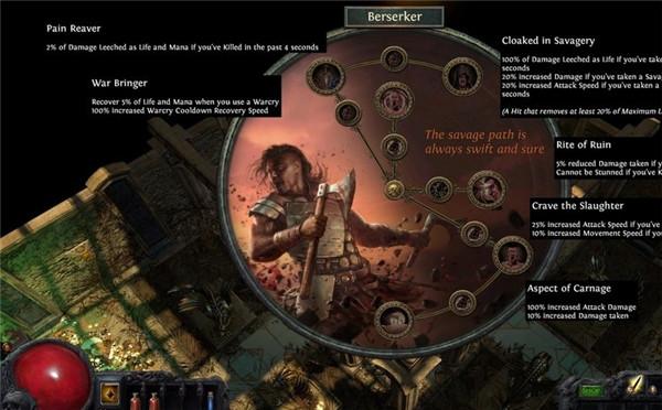 《流放之路》新角色预告公布 狂战士英勇无比