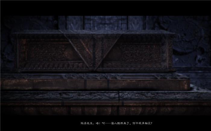 紫塞秋风中文版下载