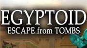 埃及砖块:逃离古墓