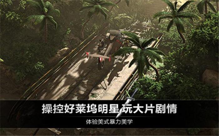 乌合之众中文版下载
