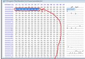 生化危机6单机联网存档替换方法