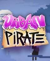 城市海盗破解版