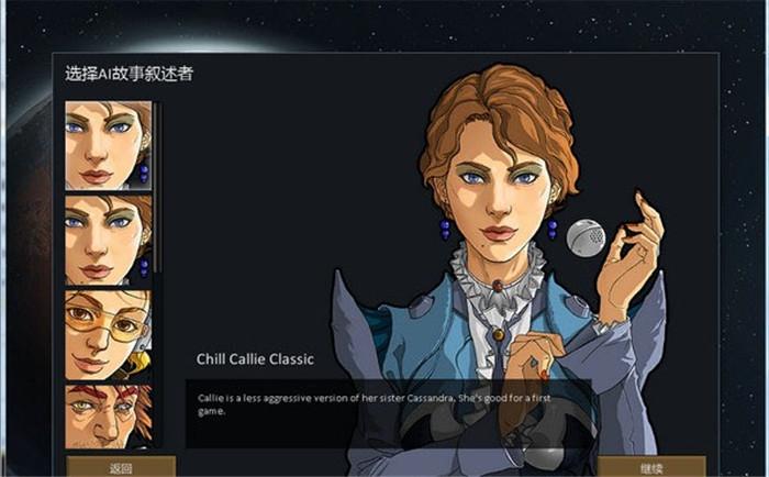 环世界中文版下载
