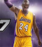 《NBA 2K17》传奇珍藏版及黄金版奖励内容 紫色球衣金色球衣介绍