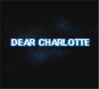 亲爱的夏洛特