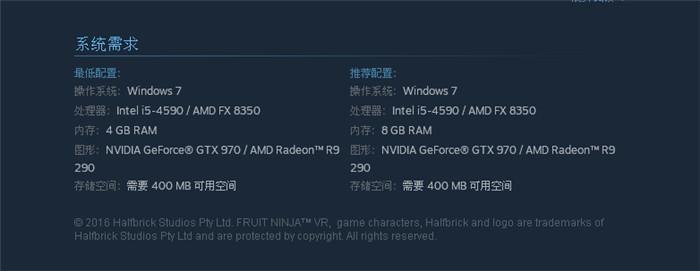 水果忍者VR中文版下载