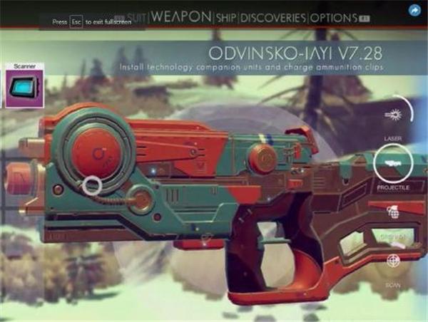 《无人深空》武器介绍攻略