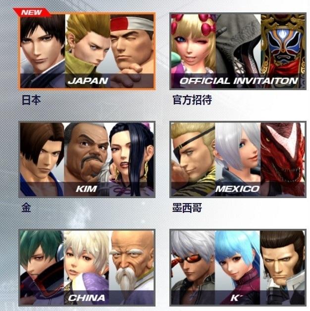 拳皇14全人物角色介绍 拳皇14有哪些角色
