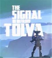 托尔瓦信号