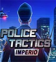 警察战术:帝国