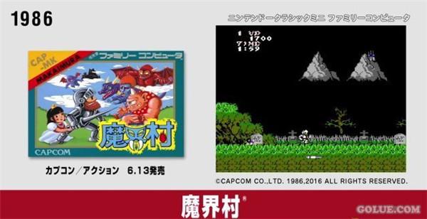 经典红白机:fc主机11月将登陆日本 自带30款游戏(2)