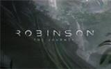 罗宾逊:旅途