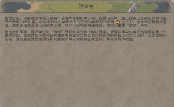 《主流6》最强概念城邦攻略+文明+领袖+攻略西安一日游图文英语图片