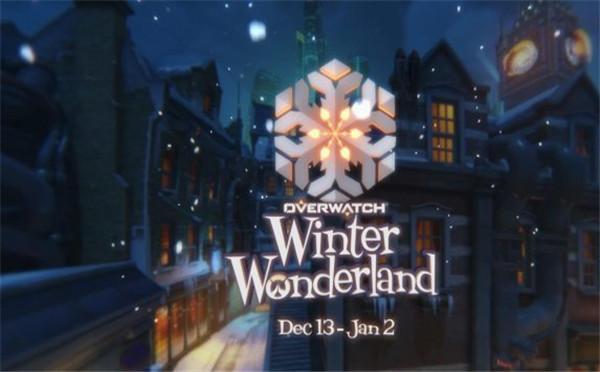 《守望先锋》圣诞雪国仙境来袭 宣传片欣赏