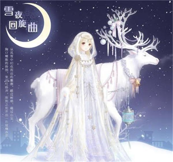 奇迹暖暖圣诞雪似糖霜高赞搭配推荐