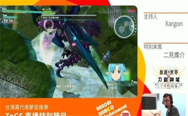 加速世界vs刀剑神域:千年黄昏