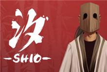汐Shio