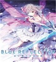 蓝色反射:幻舞少女之剑