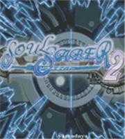 灵魂军刀2