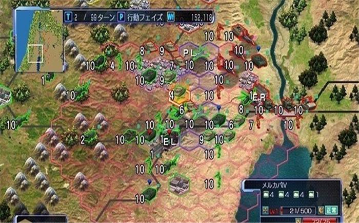 现代大战略2017中文版