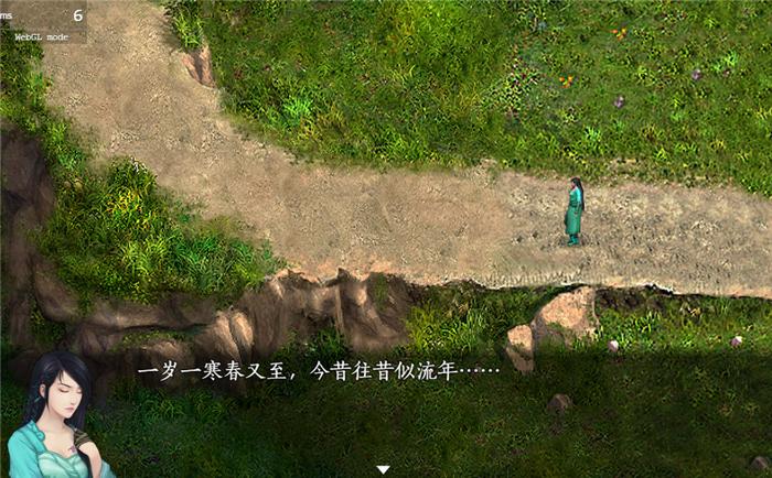 仙剑奇侠传5续传中文版下载