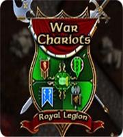 战车:皇家军团