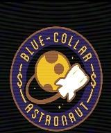 蓝领宇航员